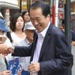 菅直人元首相「脱原発新党」設立せず 民進から出馬へ