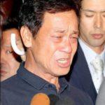 良太郎逮捕に清水アキラ号泣…「育て方がダメだったんだと思う」虐待疑惑も