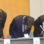 福井の中学生自殺、クズ教師共のいじめが原因だった。