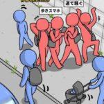 横並びで道をふさぐアホ共にTwitter民ブチ切れ!