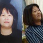 【東須磨小教員いじめ】40代女性教員の謝罪文がひどすぎて炎上